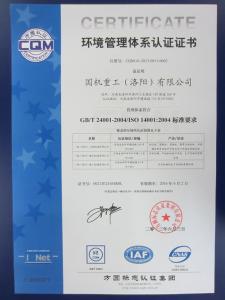 ISO14001:2004环境guan理体蟙eng现?>             </div>             <p class=